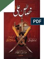 00295 Khasais Ali Ur