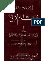 00297 Mujerbat Imam Ghazali Ur