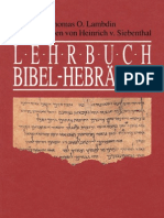 Introduction to Biblical Hebrew (German)