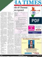 Alpha Times 12 Aug 2012
