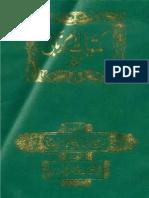 Maktubat Imam e Rabbani 3-1