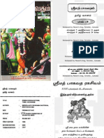Devi Bhagavatam Tamil Pdf
