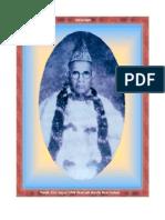 Prakash Mani Gita