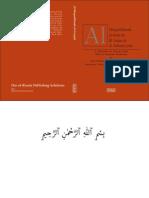 Al-Muqaddimat al-ʿizziyat lil-jamaʿat al-Azhariyyah