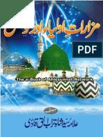 Mazarat e Aulia Aur Tawasul by Shah Turab Ul Haq Qadri