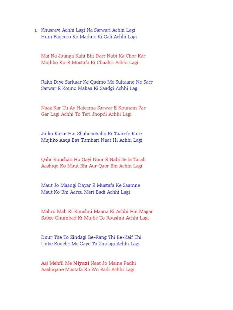 Naat Shareef Lyrics Collection | Entertainment (General) | Music