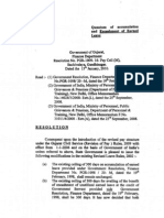 Govt of gujarat Finance GR