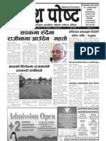 Madhesh Post 2069-04-28