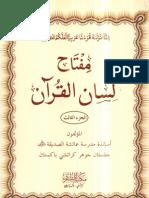 www.kitabosunnat.com Miftah Lisan Ul Quran 3