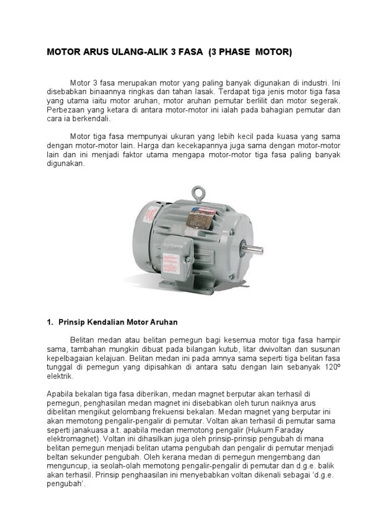 Motor Arus Ulang Balik Tido