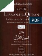 www.kitabosunnat.com Key Lisan Ul Quran 1