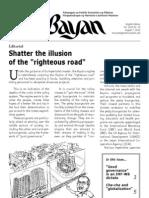 Ang Bayan, Aug 7, 2012