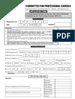Application Form 2012 D2D