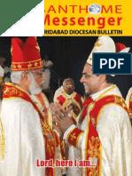 Santhome Messenger July-2012- Faridabad Diocesan Bullettin