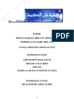 ulasan buku za'ba