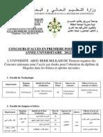 Plaquard Publicitaire 2012-2013
