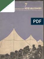 Die Jungenschaft - Kameradschaft, Gemeinschaft, Sozialismus (20 S., Scan, Fraktur)