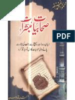 Sahabiyaat Mubashiraat