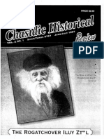 Lishana.org - A Ladino (judeo-spanish) collection discovered in the Library of Agudas Chasidei Chabad - Aviva Ben-Ur