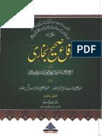 Difa E Sahih Bukhari