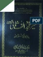 Seerat Mujaddid Alf-e-Sani (Urdu)
