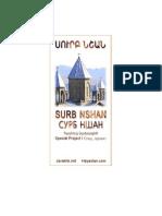 Surb Nshan, Javakhk | Սուրբ Նշան, Ջավախք  |  Сурб Ншан, Джавахк