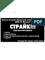 Streik DW Wirtschaf 280525g Black