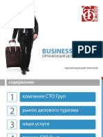 CTO Group. Business Travel