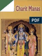 Hindi Book-Shri Ram Chrit Manas-2