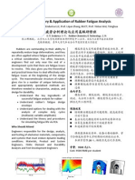 Theory & Application of Rubber Fatigue Analysis
