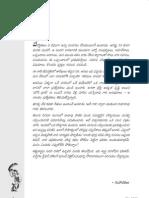Misimi August 2012 Editorial
