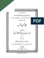 Majalis e Khamsa Urdu