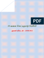 30-VIKATAN-RECIPES-28082012