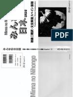 27283025 GenkiDaigaku Minna No Nihongo I Traduccion y Notas Gramaticales en Espanol