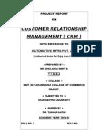 Automotive Mfrs Pvt. Ltd