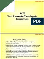 Nut ACF Presentation Mo 2005-2006 Updated