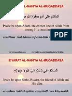 Ziyarat Al Nahiya Al Muqaddasa