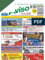 AvisoKharkov 582 Green Part