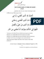 Supplication (Dua) To Be Said Before Sleep