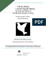 Um Al-Iraq (The Date Palm Tree)
