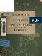 Outlines of the Mahayana, Kuroda 1893