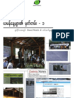Dawei Pages