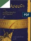 Dastan Iman Faroshon Ki