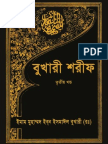 3 Sahih Bukhari (3rd Part) With Interactive Link