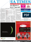 Alpha Times 19 Aug 2012 High Res