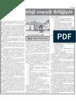 India - Myanmar Relations 2012 - 005