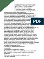 How the Greek Language Fertilized