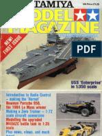 Tamiya Magazine Issue 001