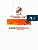 Zafar Iqbal Bangla Ebook