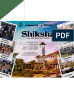 Shiksha Under-Graduate Workshop